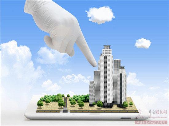 发改委收紧房企海外融资 限制借外债投资房地产项目