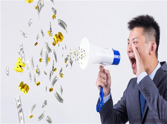 200亿平台信融财富炸雷 为4000万喊话上市公司还钱