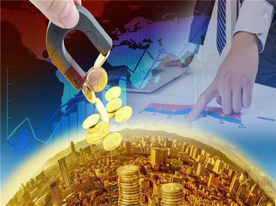 投融资合作是中国与中东欧国家合作重要一环