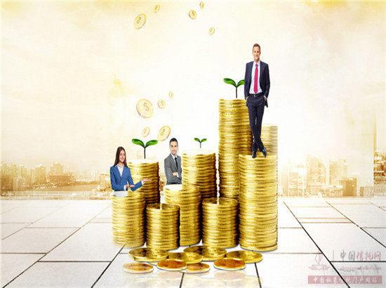 中融信托上半年净赚8.09亿 转型成效初显