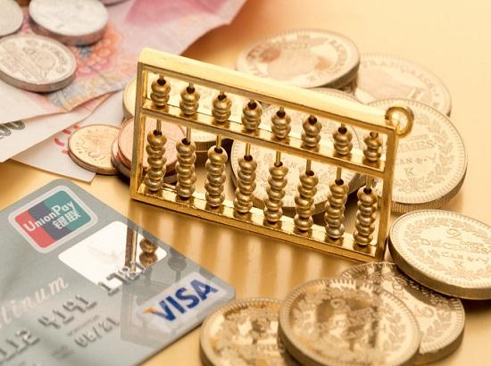 货币不是央行一家印的:财政政策的影响