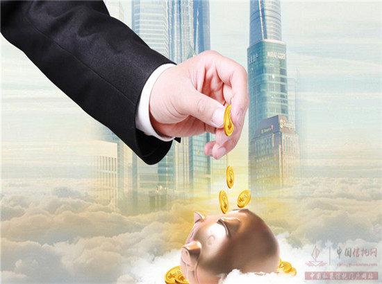"""加大信贷投放 应避免基础设施建设""""大水漫灌"""""""