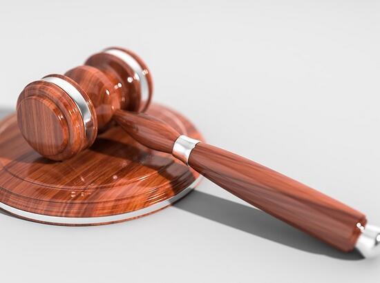 申彤大大集团案宣判 处罚金超4亿 马申科被判无期