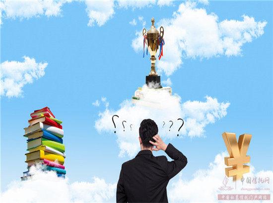 详解四大主要类型信托产品业务合规要点