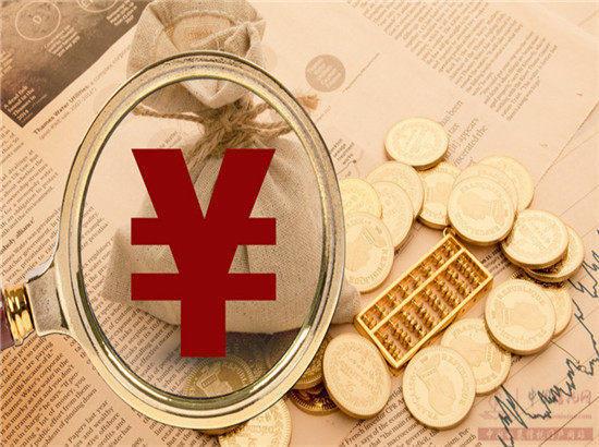9月13日在售高收益银行理财产品排行榜