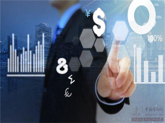 骅威文化拟15亿购买资产 交易标的增值率高达近48倍