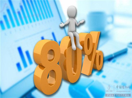 美财政部公布汇率政策报告 未将中国列为汇率操纵国