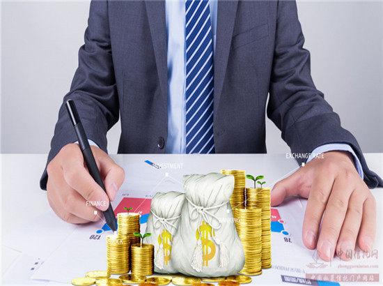 2018年三季度金融机构贷款投向统计报告