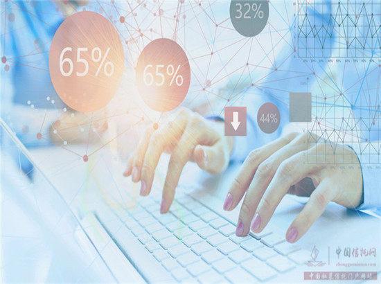 信托产品榜单 收益稳步上升 5款长期产品均超10%