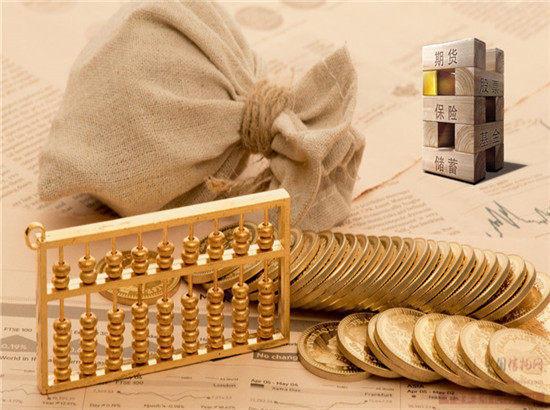 11月6日在售高收益银行理财产品排行榜