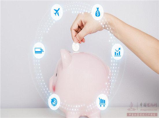 信托产品投放加快 融资方资金需求高 收益率回升