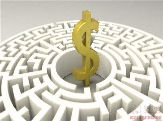 11月8日在售高收益银行理财产品排行榜