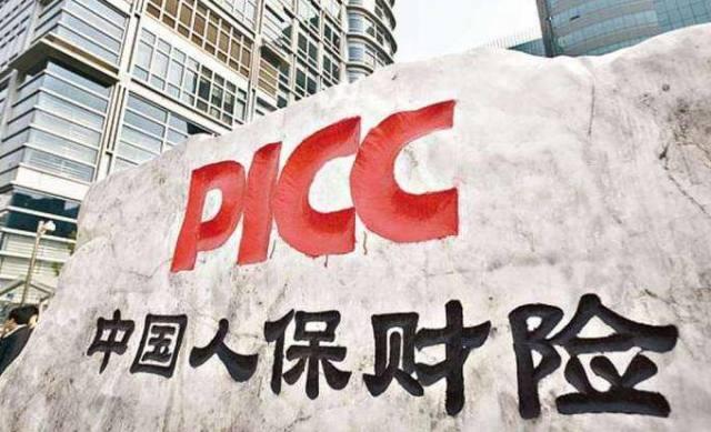 中国人保强势归来 A股市场再迎保险企业!