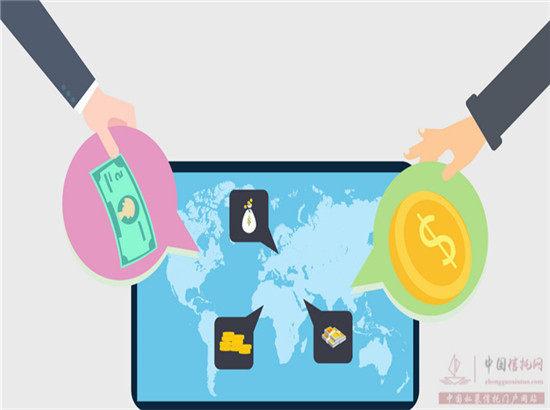 亿邦国际5.2亿交易额卷入非法集资案 上市程序被喊停