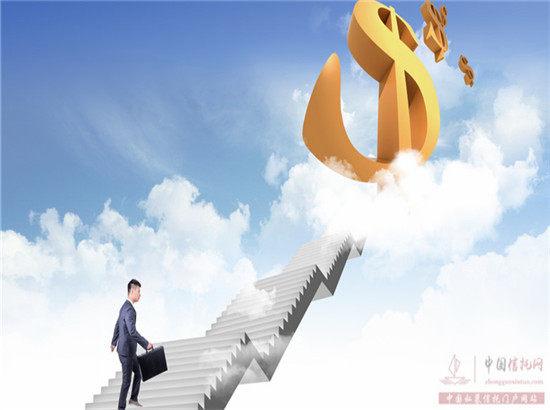 """有信托产品收益率升""""破10"""" 不盲目追求高收益"""