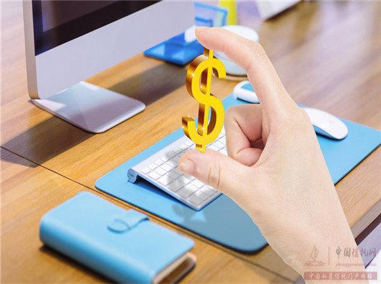 兴业银行接连发行民企债券融资支持工具