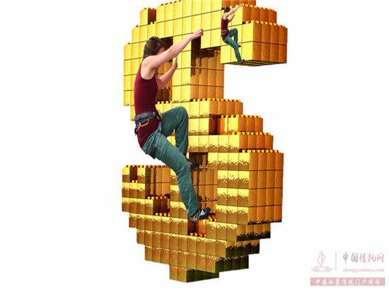 银监办发〔2018〕221号 金融机构互联网黄金业务管理暂行办法
