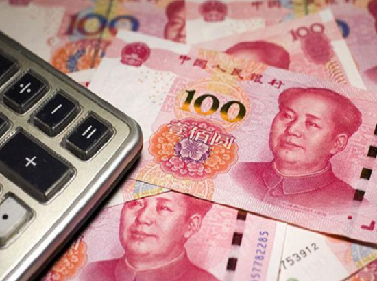 货币政策新年新气象:保持定力 加强定向