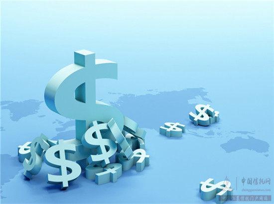 外汇储备环比微升 人民币短期升值预期抬头