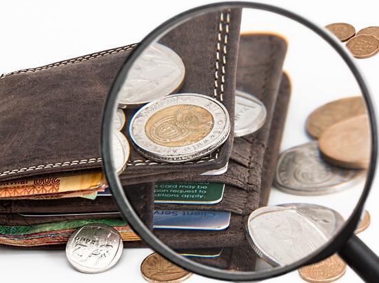 """金融中介圈谁是真正""""老大""""?银行地位遭挑战"""