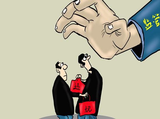 【快报】17家信托去年被罚没近1600万元