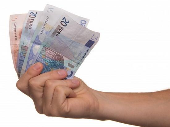 商业银行首单 中行400亿元永续债将发行
