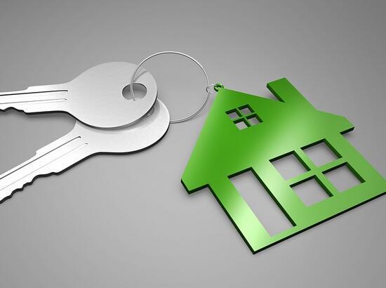 一线城市二手房价格失守 房地产流动性风险隐现