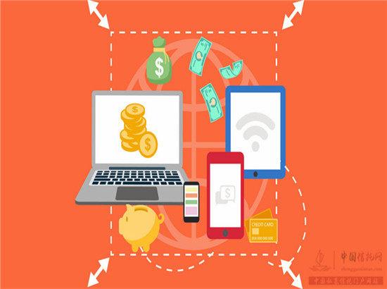 互联网保单量五年飙增18倍 国内互联网保民达2.22亿人