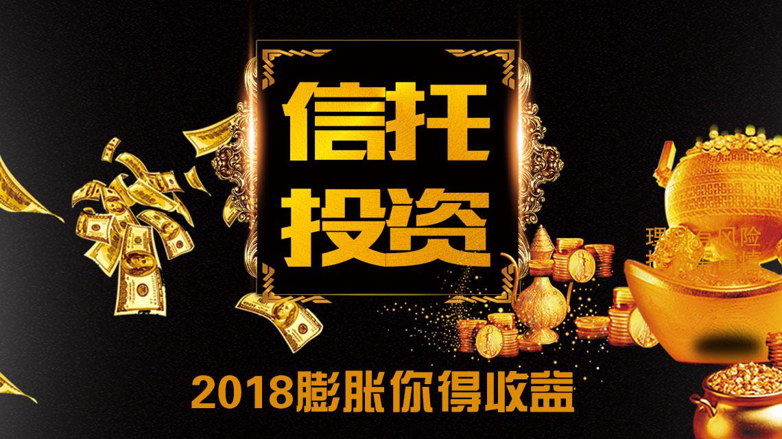 最新100万可进在售热销信托产品列表 2019.02.26