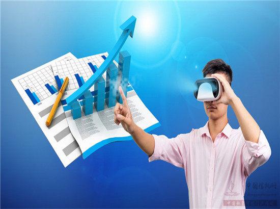 "5G、人工智能、工业互联网、物联网等""新基建""为经济增长提供新动力"