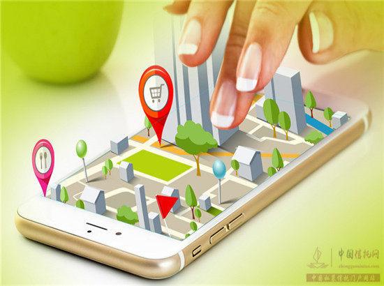 2019中国房地产百强企业研究报告发布 市场份额提升至近六成