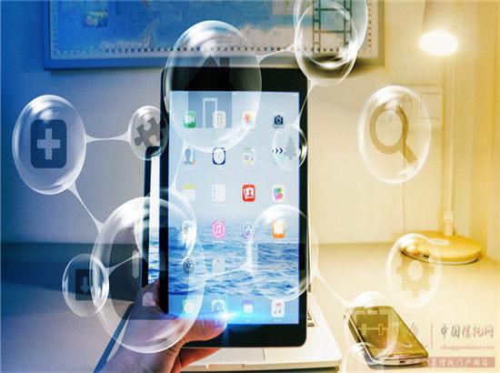 理财3.0时代开启 度小满等大型互联网理财平台崛起