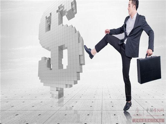 中融信托:派生科技股东质押相关信托项目并未成立