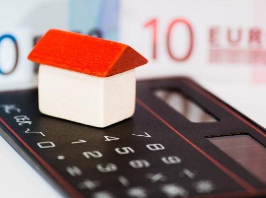 房地产税法草案完善有望提速 专家:设住房免征面积