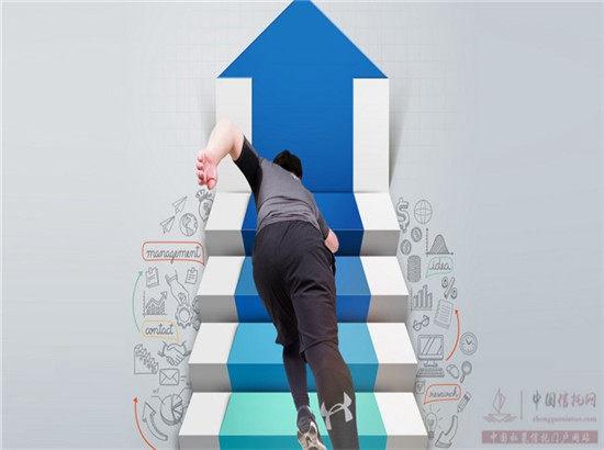 韧性好潜力足活力强 这才是中国经济大趋势!