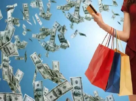 4月消费增速创近16年新低 信托发力消费金融能否成为兴奋剂
