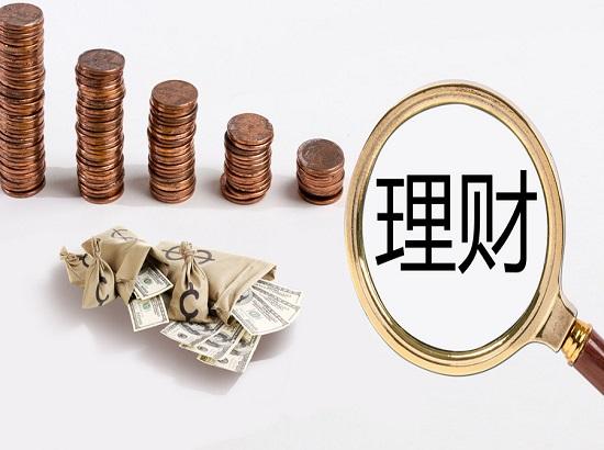 5月银行理财进款跌到4.2% 儿分店1元产品讯问世