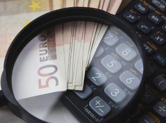 表外融资企稳 8月社融新增近2万亿元
