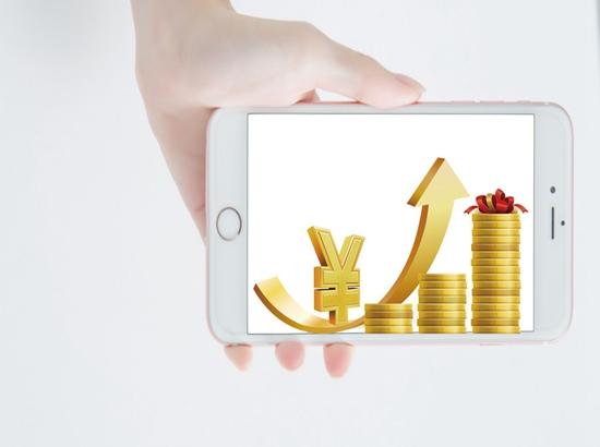 信托產品收益下滑?8%以上收益仍為主流 部分品種超9%