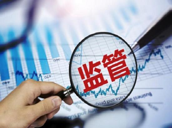 重磅!银保监会:取消境外金融机构入股信托公司门槛要求