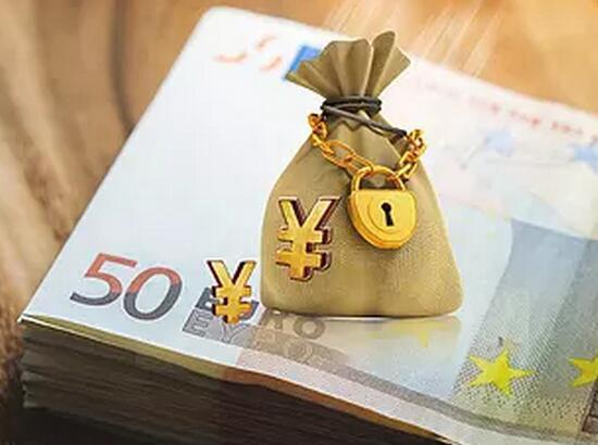 信托业协会首席经济学家蔡概还:保险金信托可考虑引入区块链技术