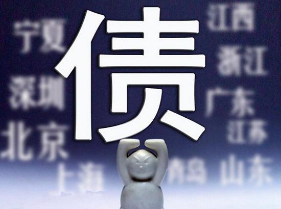 安徽省外经建设债券接连违约  所涉金额超57亿元