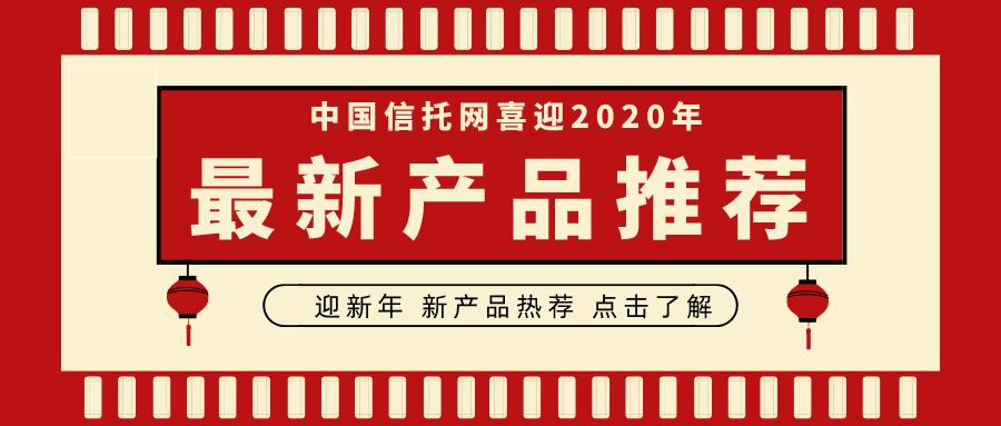 中国亚博官网代理网最新产品推荐