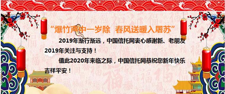 最新在售热销亚博官网代理产品集合 2020.01.06