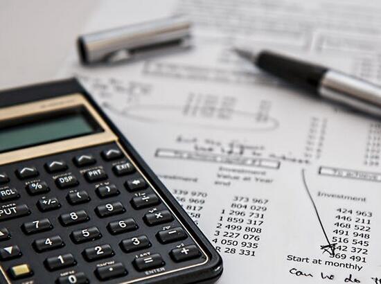 2019年约三成信托公司收罚单