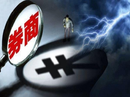 """西南证券业绩预增超300% 投行业务""""解冻"""""""