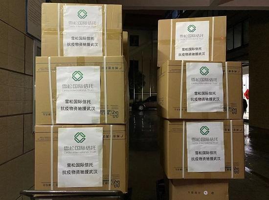 雪松国际信托紧急驰援武汉肺炎疫情   捐赠1000万元及首批紧缺医用物资