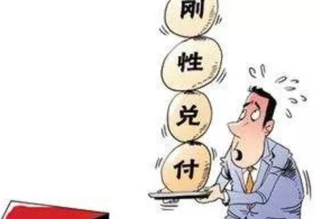 """亚博官网代理""""刚性兑付""""的产生 为何一直未曾打破?"""