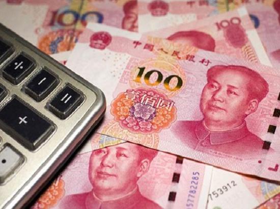 人民币中间价六连升 专家称避险资产属性不断增强