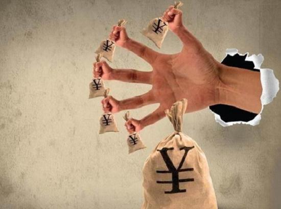 任泽平:危机十年一轮 该清算的迟早会来